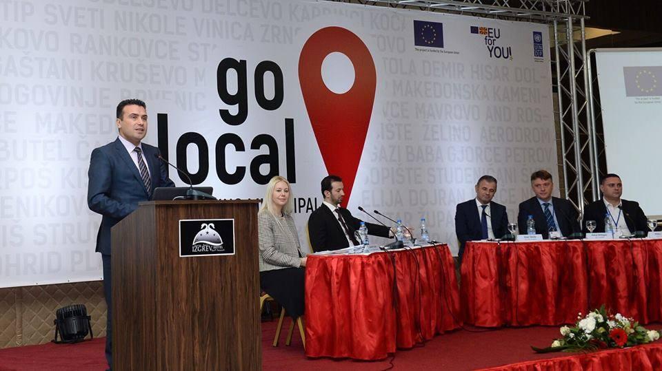 Градоначалникот Ногачески учествуваше на дводневна дебата од Националниот Форум