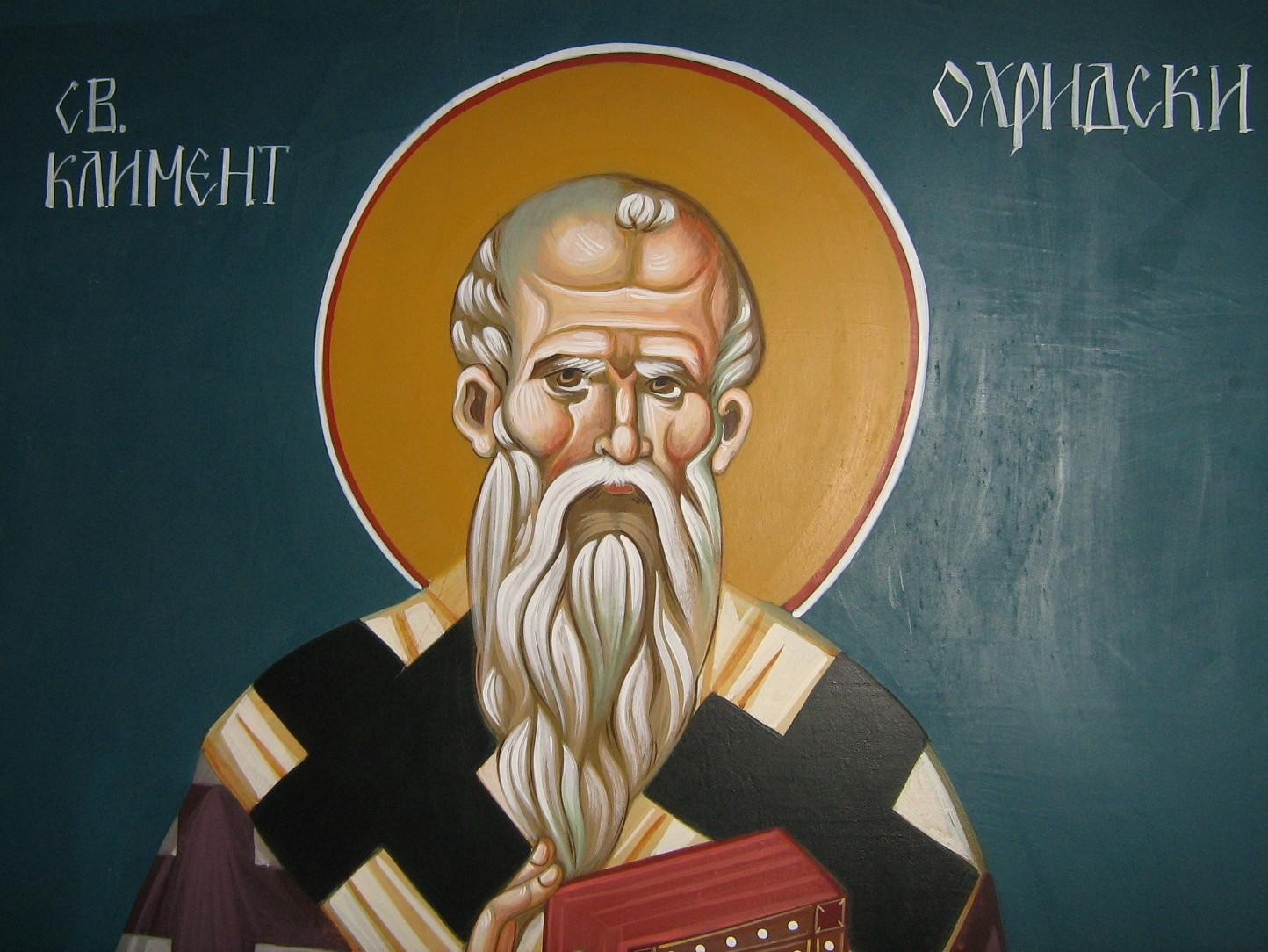Честитка по повод празникот Св. Климент Охридски