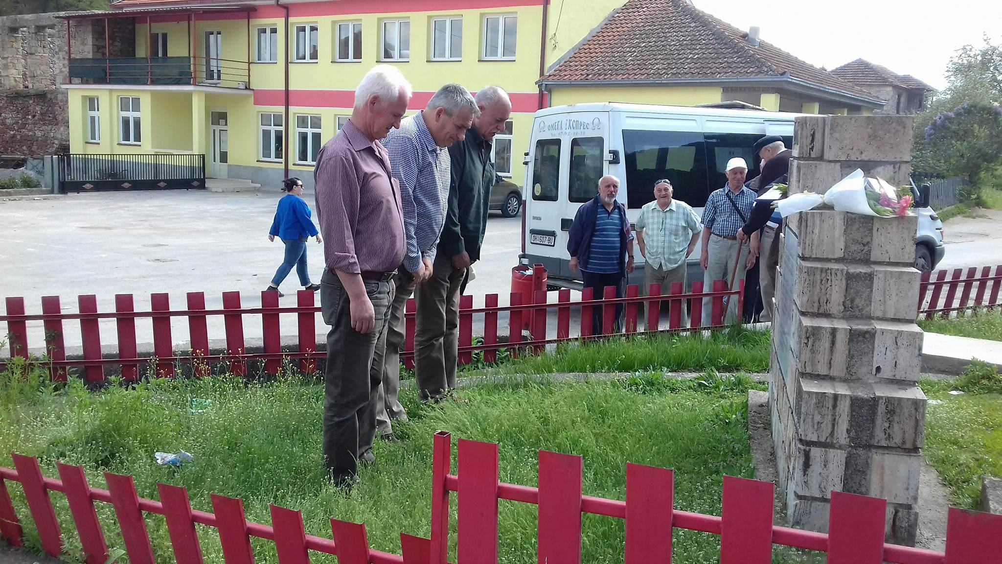 Седумдесет и четири години од битката кај Српница