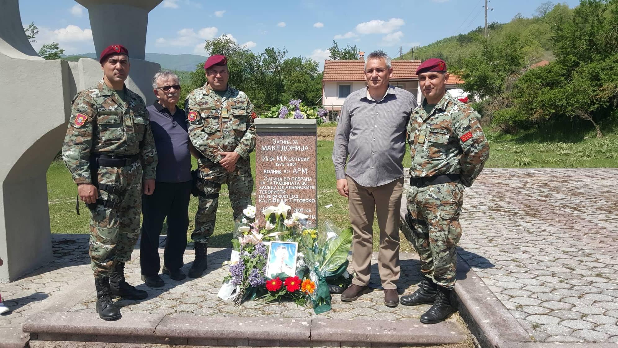 Во Слатино одбележани 17 години од масакрот кај Вејце