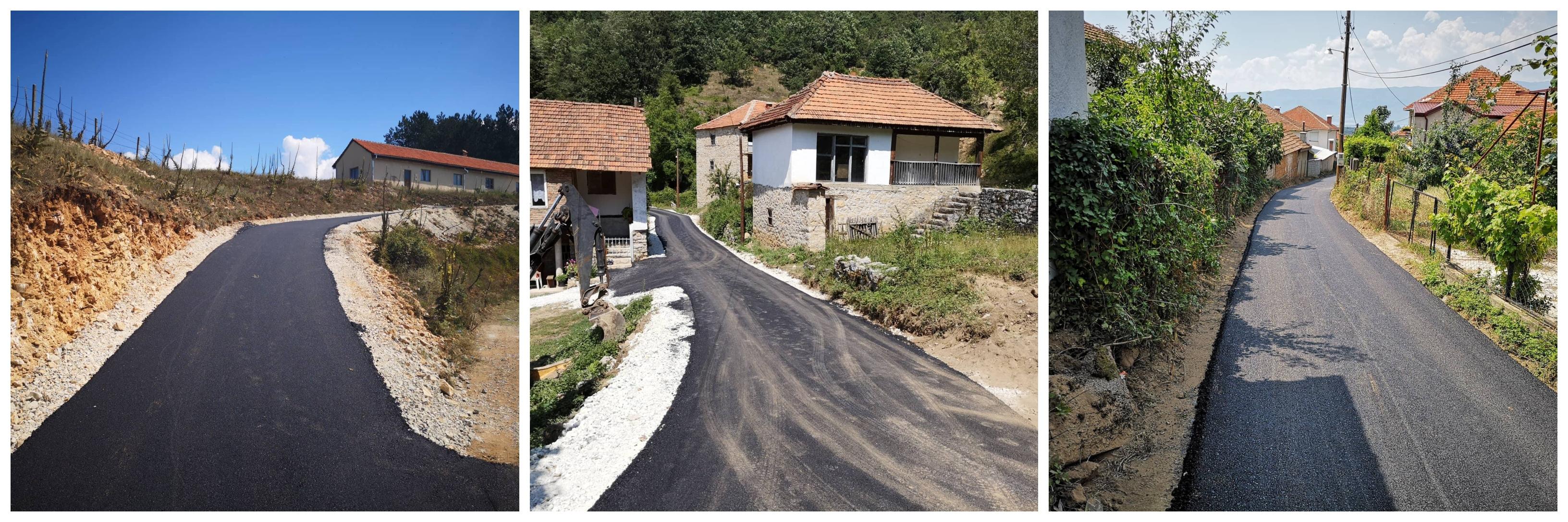 Реализација на програмата за асфалтирање и реконструирање улици во општината