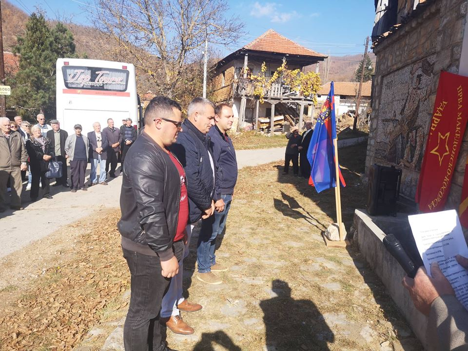 Одбележан јубилејот 75 години од формирањето на Првата Македонско – Kосовска бригада