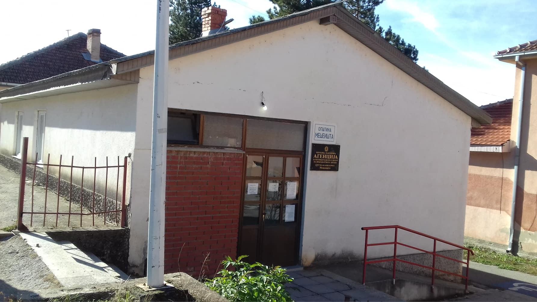 Отворена дисперзирана канцеларија на општина Дебрца во с. Мешеишта
