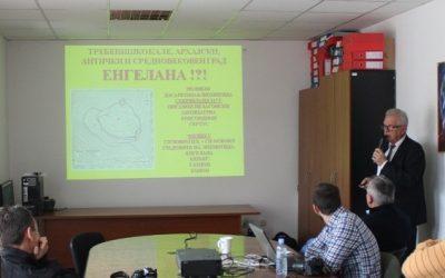 """Промовиран проектот """"Археолошка топографија на старите градови и тврдини во општина Дебрца 2018""""."""