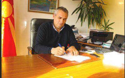 Градоначалникот Ногачески со честитка по повод Христијанскиот празник Богојавление