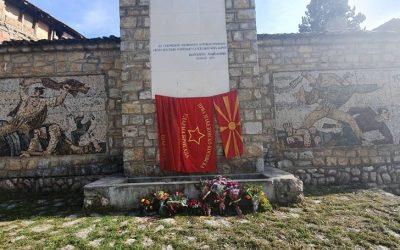 Во Дебрца одбележани 76 години од формирањето на Првата Македонско – косовска ослободителна ударна пролетерска бригада