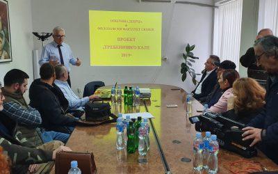 """Промовирани резултатите од Проектот """"Требенишко Кале – истражување 2019"""