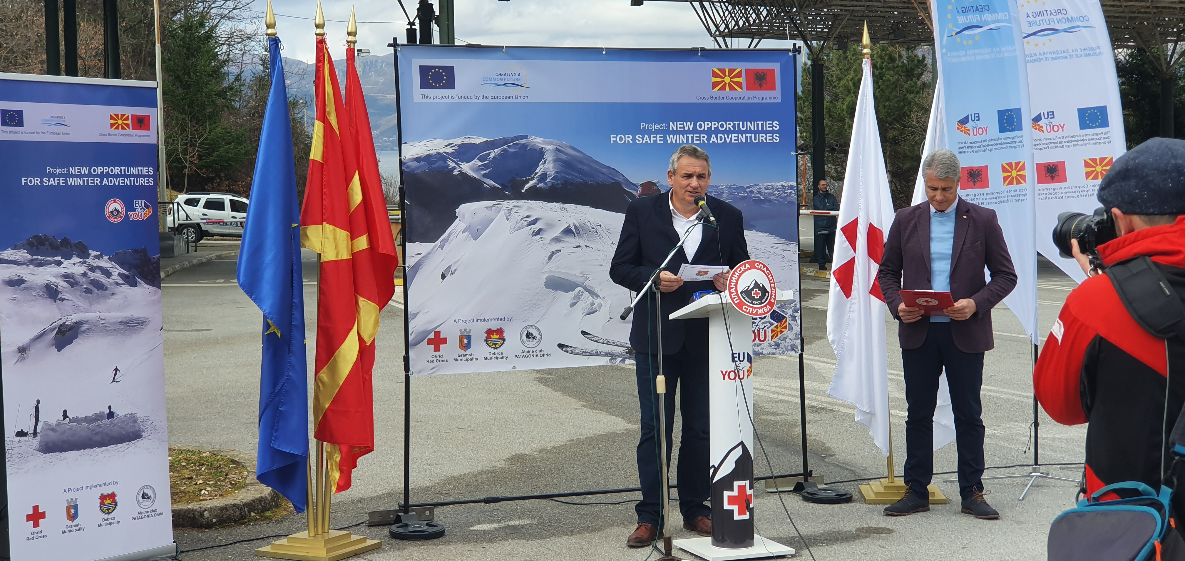 """Означен почетокот на проектот """"Нови Можности за Безбеден Зимски Авантуристички Туризам"""","""