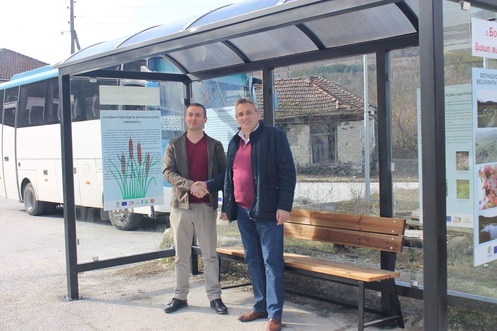 Општина Дебрца го одбележува Светскиот ден на блатните живеалишта