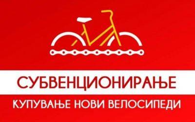 Градоначалникот Ногачески ја промовираше новата мерка за доделување на субвенција за купување нов велосипед
