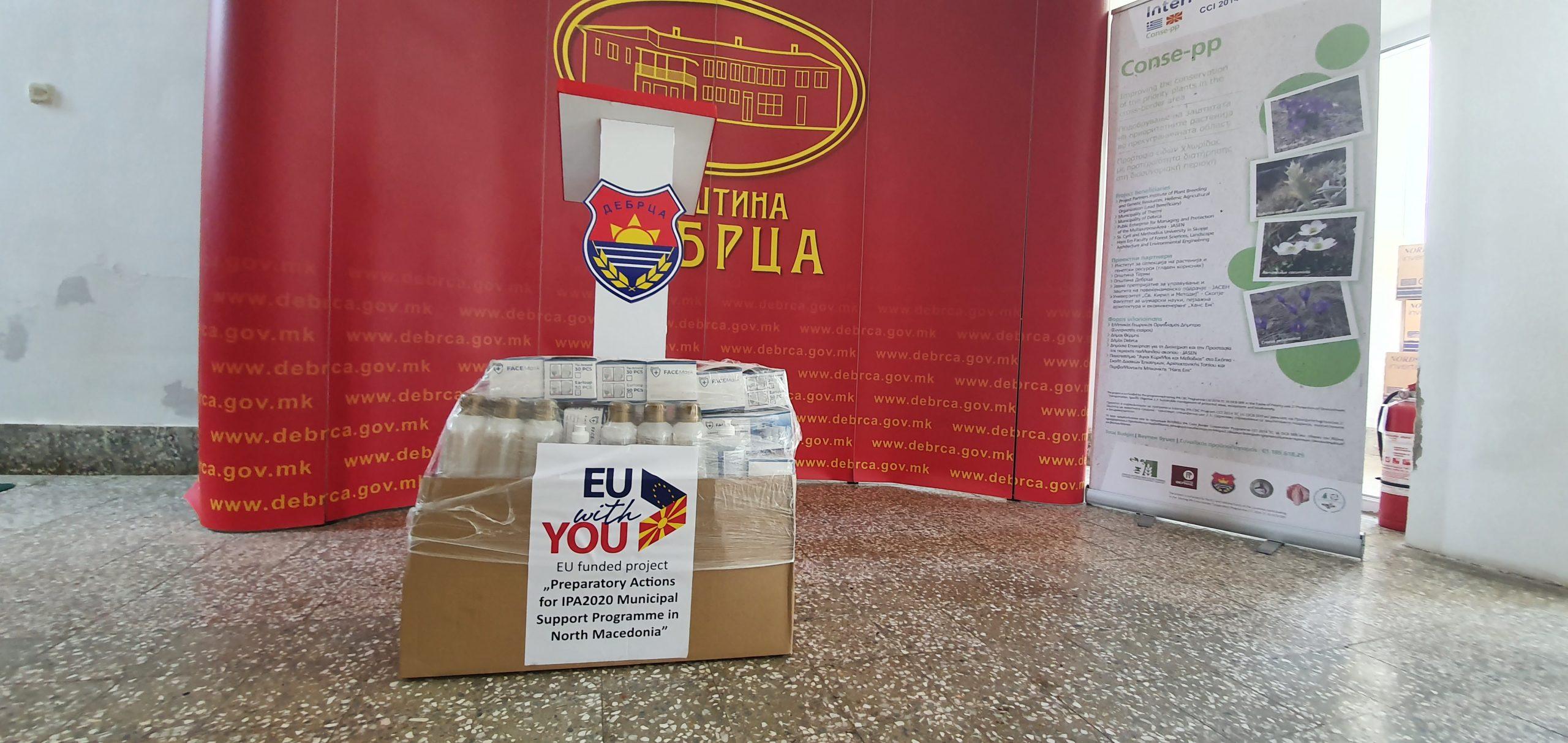 Општина Дебрца доби донација, заштитни маски и дезифициенци од ЕУ